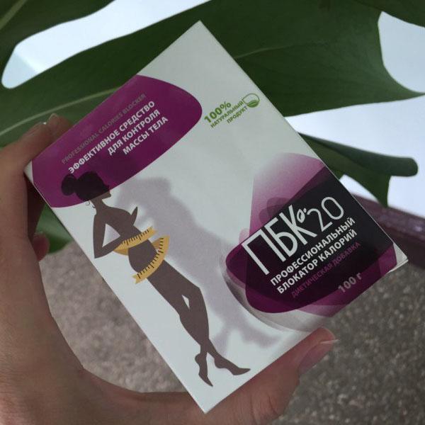блокатор калорий пбк 20 отзывы врачей гинекологов